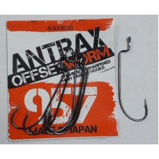 ANZOIS ANTRAX OFFSET WORM - 957 - 2/0